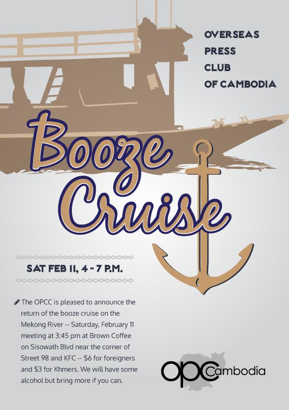 OPCC Booze Cruise Feb 11
