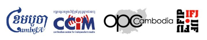Joint Statement: Media groups call on authorities to step up fight against impunity for crimes against journalists